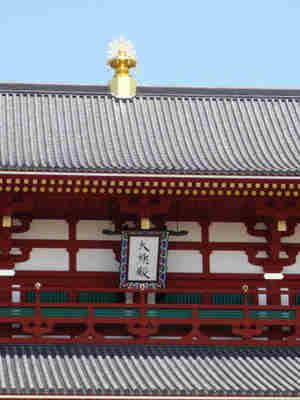 Daigokuden2_2