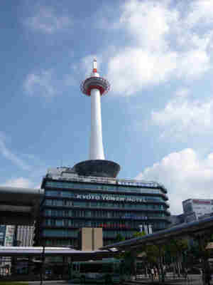 Kyoto_tower_2
