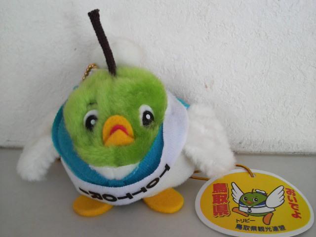 鳥取県のマスコット
