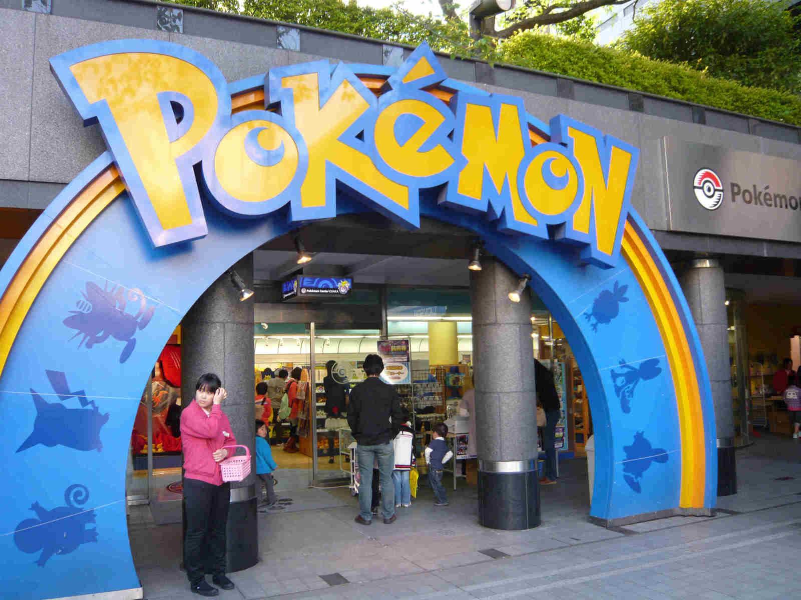 ポケモンセンター オオサカ / pokemon center osaka: 通訳ガイドの勉強