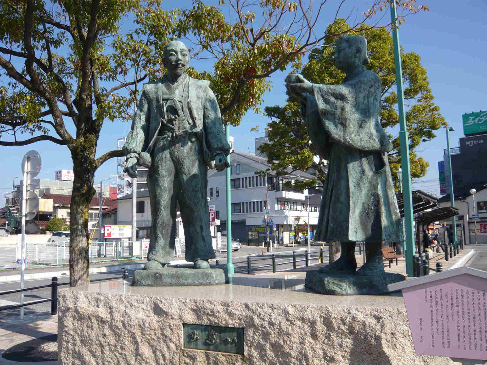 Hideyoshi_mitsunari