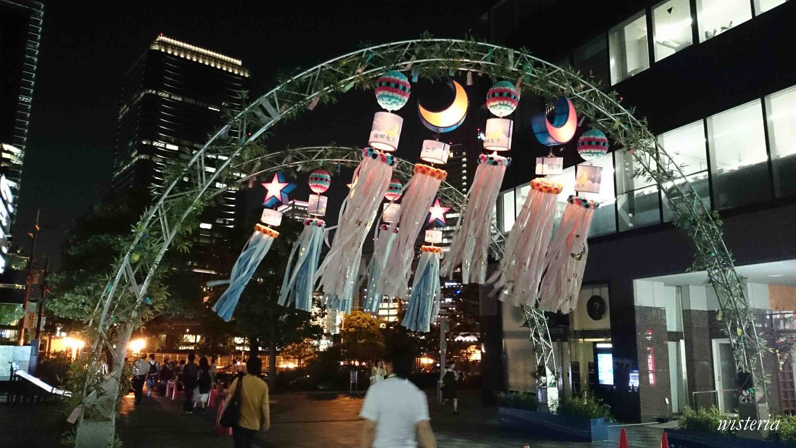 Star_festival_2