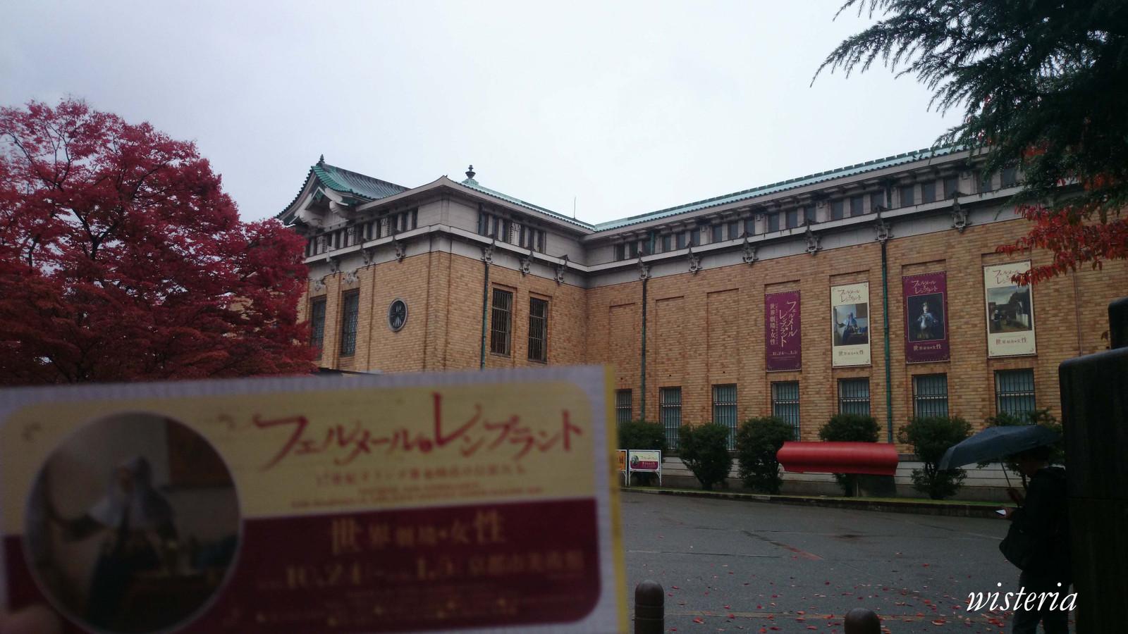 Museum_2015